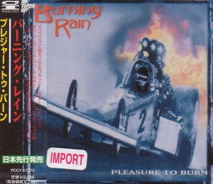 Burning Rain import from Japan, soon to be released domestically by Frontiers!!